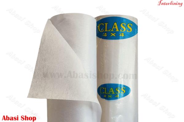 لایی چسب کاغذی کلاس